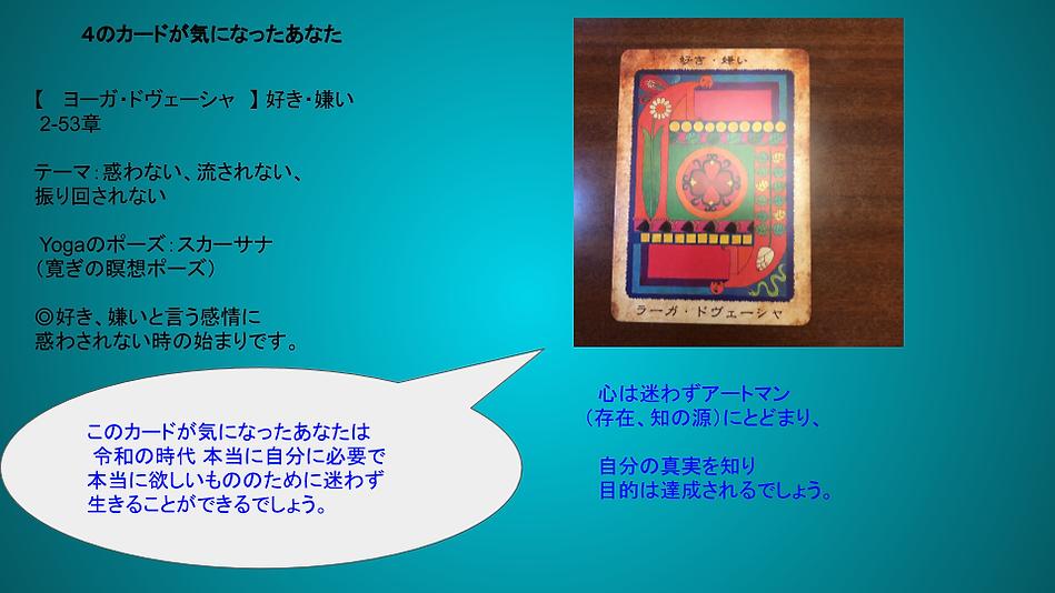 ヨガ4).png
