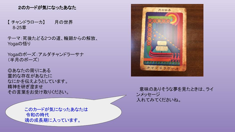 ヨガ (2).png