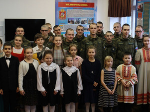 Концерт в воинской части в Котельниках
