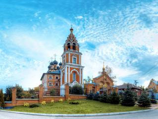 Православное общество трезвости «Берег надежды» во имя священномученика Вячеслава Занкова приглашает