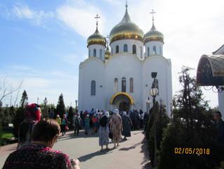 Паломническая поездка по святым местам Крыма
