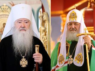 Патриаршее поздравление митрополиту Крутицкому Ювеналию с 85-летием со дня рождения