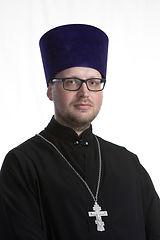 священник Димитрий Владимирович Данилов.