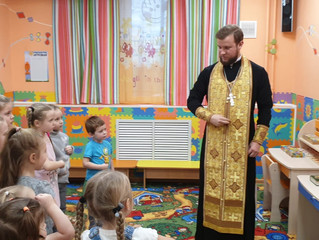 Молебен детском саду
