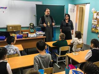 Посещение школы-интернат «Развитие»