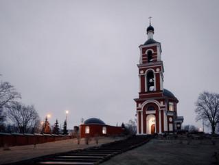 Соборное богослужение и пастырский семинар в Люберецком благочинии
