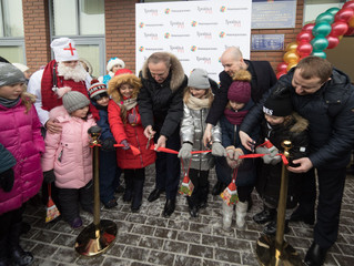 Открытие нового здания детской поликлиники в Красково