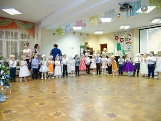 Праздник, посвященный Новолетию в детском саду №24 «Кораблик» г. Лыткарино