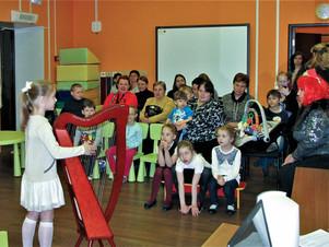 Посещение реабилитационного центра для несовершеннолетних детей