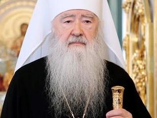 Многая и благая лета митрополиту Ювеналию!