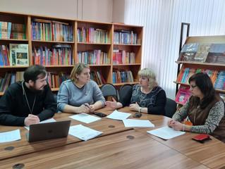 Заседание жюри конкурса «За нравственный подвиг учителя»