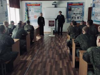 Беседы с личным составом воинской части г. Котельники