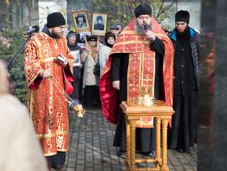 Митинг, посвященный Всероссийскому дню памяти жертв политических репрессий