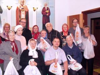 Поздравление в День пожилого человека от Успенского храма
