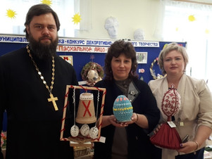 Выставка-конкурс «Пасхальное яйцо 2019» в Люберцах