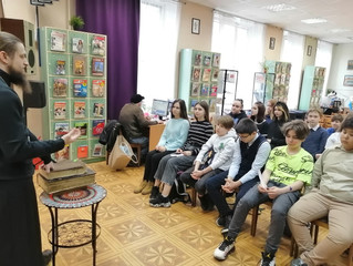 День православной книги в центральной люберецкой библиотеке