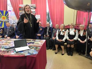 Поздравление ветеранов с Днем защитника Отечества