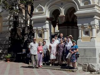 Святой полуостров Крым