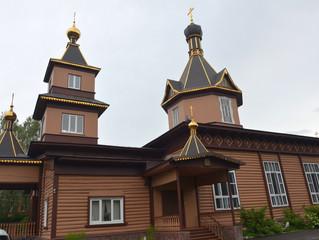 Престольный праздник в Малаховке