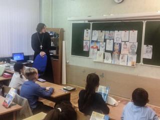 Беседа с учениками о великом князе Александре Невском