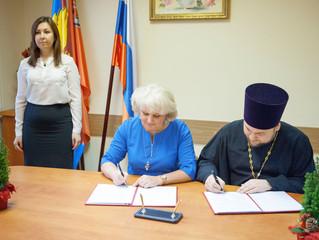 Подписание соглашения о сотрудничестве между управлением образованием и приходами Люберецкого благоч