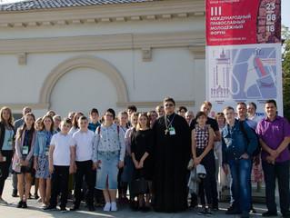 Участие в III Международном православном молодежном форуме