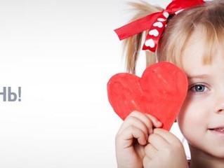 День сдачи донорской крови для детей