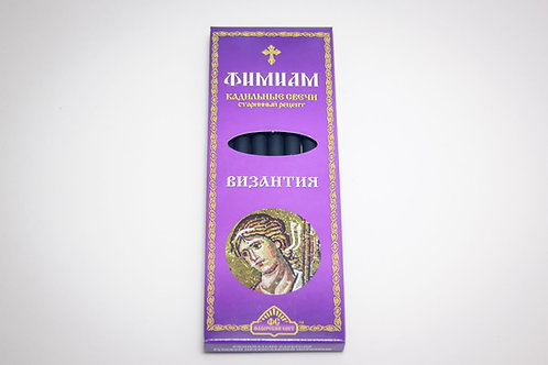 "Фимиам ""Византия"""