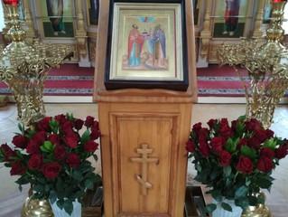 День памяти священномученика Леонтия (Гримальского)