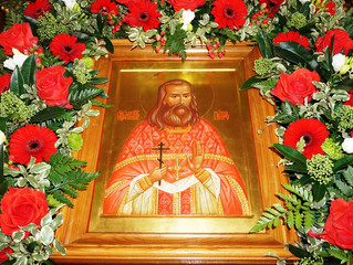 День памяти священномученика Петра (Маркова)