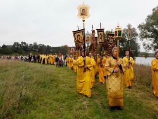Торжества, посвященные 100-летию мученической кончины святых Царственных страстотерпцев