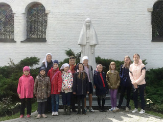 Поездка в Марфо-Мариинскую обитель