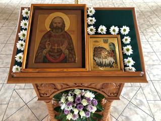 Память священномученика Сергия Лебедева