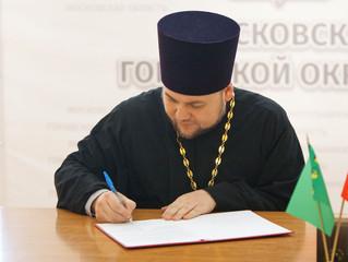 Соглашение о сотрудничестве между Люберецким благочинием и администрацией городского округа Котельни
