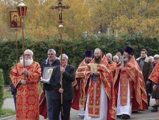 Праздник, посвященный памяти священномученика Вячеслава Занкова