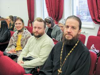 Епархиальная конференция «Служение ближнему в современных условиях»