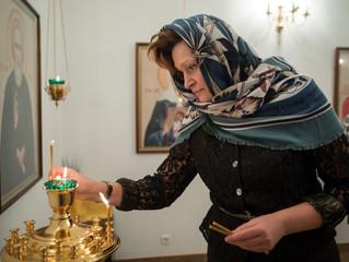 Престольный праздник в домовом храме Российской Таможенной Академии