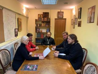 Совещание с представителями Общественной палаты г.о. Люберцы