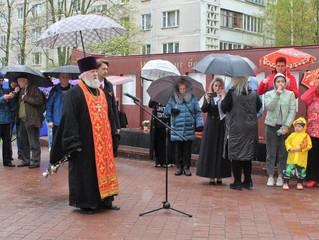 День Победы в Малаховке
