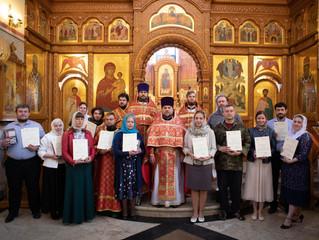 Первый выпуск Люберецкого отделения Миссионерско-катехизаторских курсов