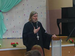 Задай вопрос священнику