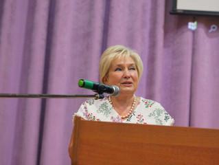 Конференция педагогической общественности в Люберцах