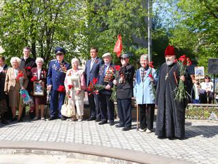 Митинг у памятника погибшим воинам в Красково