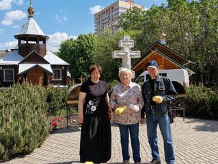 Помощь в день памяти святителя Николая Чудотворца