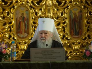 Встреча митрополита Ювеналия с руководителями образовательных организаций Московской области