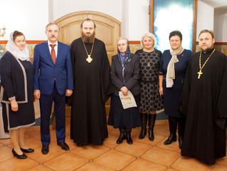 Научно-практическая конференция «Нравственные ценности в системе образования Московской области»