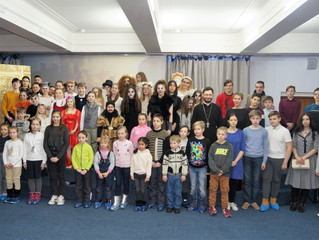 Гастроли в Егорьевск