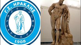 Геракл - образ жизни