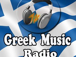 Все радиостанции Греции. Слушайте все, что вы хотите в режиме online. Eλληνική ραδιοφωνία!