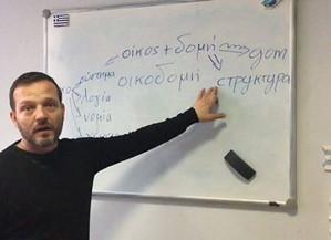 100 прилагательных для увеличения словарного запаса!